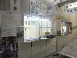 旭橋側入口 事務所