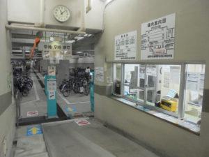 開運橋側 事務所 (レンタサイクル受付場所)